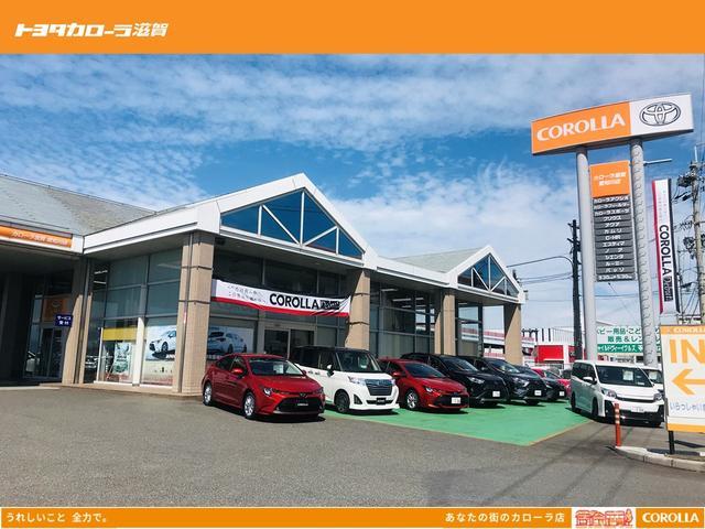 トヨタカローラ滋賀 愛知川店(1枚目)