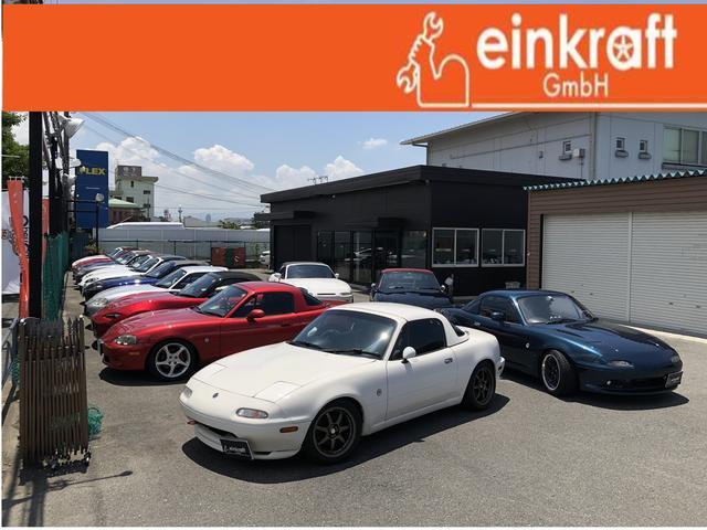 オープンカートGTスポーツ専門店アインクラフトです。ときめく車を最高のおもてなしでご紹介致します!