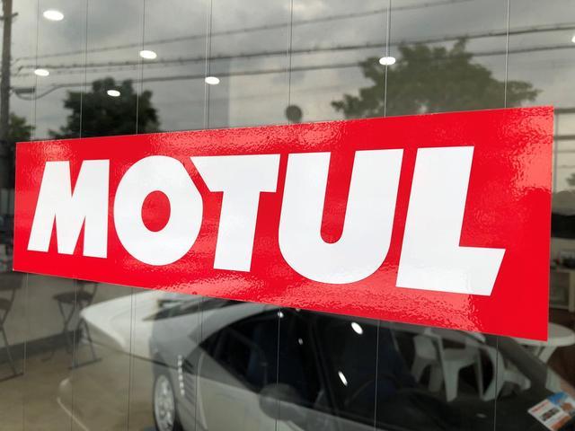弊社はフランス製レーシングオイルMOTUL社のオイル各種取り扱っております。