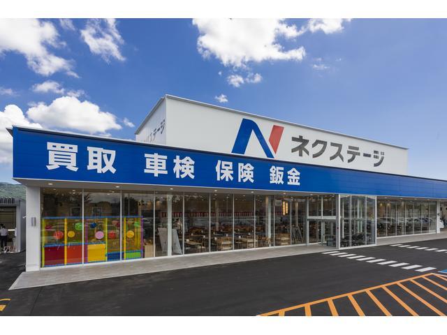 ネクステージ 和歌山店(2枚目)