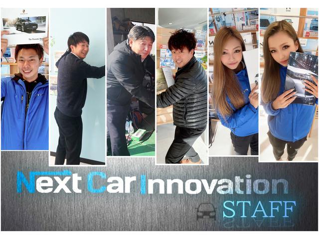株式会社NEXT CAR INNOVATION(3枚目)