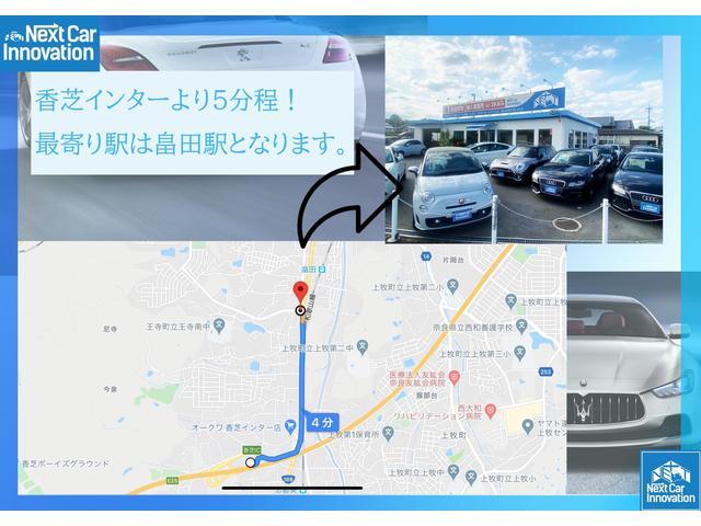 株式会社NEXT CAR INNOVATION(6枚目)