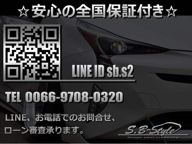 全国保証付き☆最大10年の保証をお付けすることも可能です。LINE ID:sb.s2でお気軽に!!