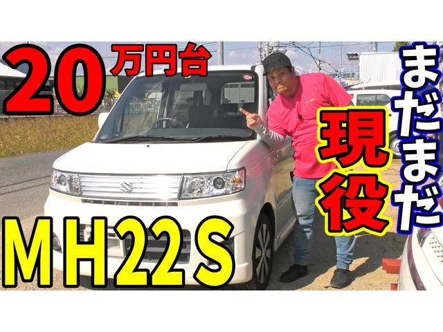 Y's Auto(4枚目)