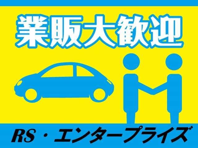 RS・エンタープライズ(1枚目)