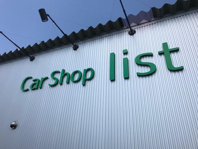 CarShop listのショールーム 中古車なら グーネット