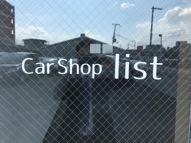 CarShop list