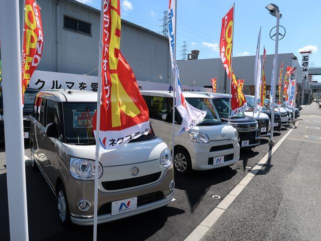 ネクステージ 外環東大阪店