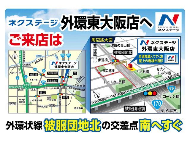 ネクステージ 外環東大阪店(6枚目)