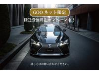 エムズスピード神戸 株式会社マツモト自動車