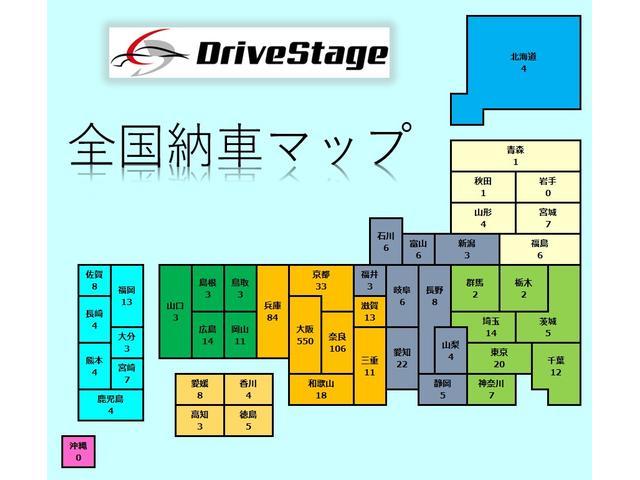 DriveStage 株式会社ドライブステージ(3枚目)