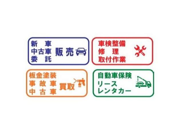 DriveStage 株式会社ドライブステージ(5枚目)