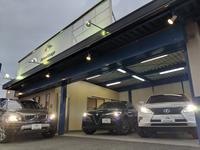 DriveStage 株式会社ドライブステージ