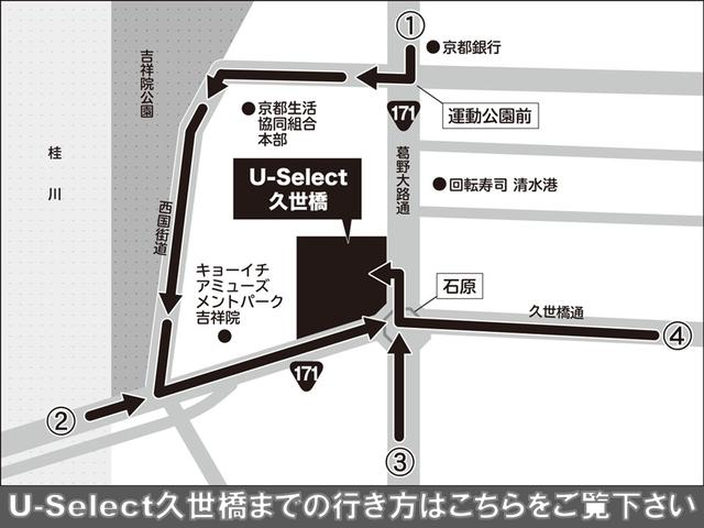 Honda Cars 京都 U-Select 久世橋(6枚目)