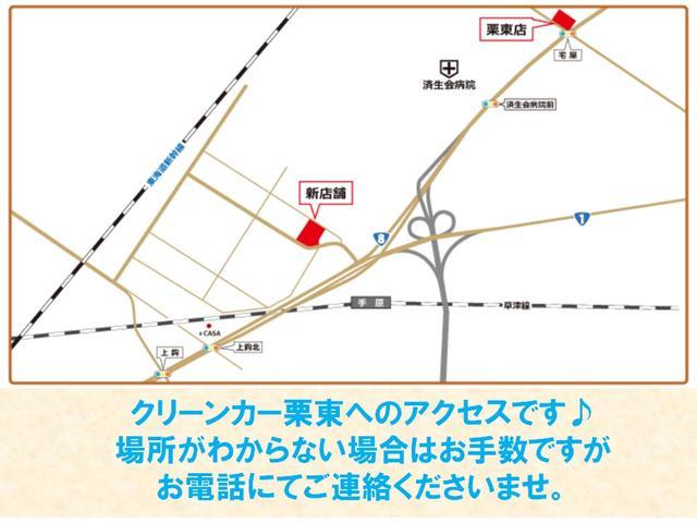 滋賀三菱自動車販売(株)栗東店/クリーンカー栗東(6枚目)