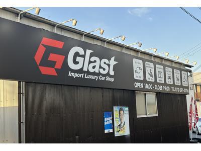 お車で気になることがあれば迷わず当店へ!