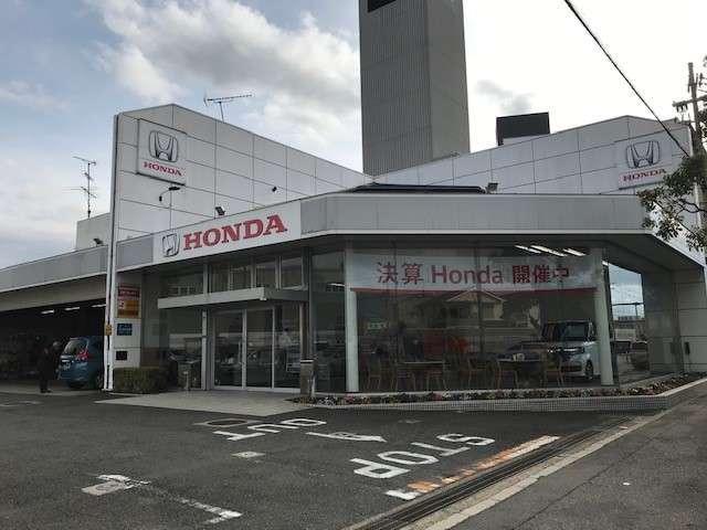 Honda Cars 大阪 枚方バイパス店(1枚目)