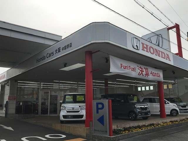 Honda Cars 大阪 中環堺店(1枚目)