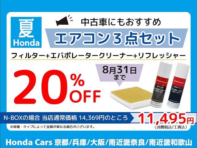 Honda Cars 大阪 中環堺店(5枚目)