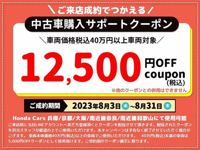 Honda Cars 大阪 中環堺店(6枚目)