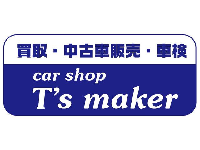 car shop T's maker (6枚目)