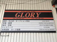 Auto stage Glory