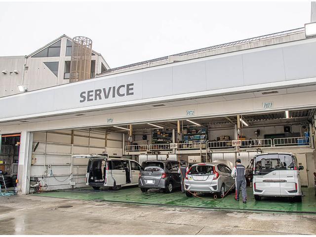 Honda Cars 大阪 富田林南店(3枚目)