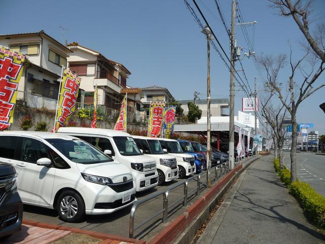 Honda Cars 大阪 富田林南店(4枚目)