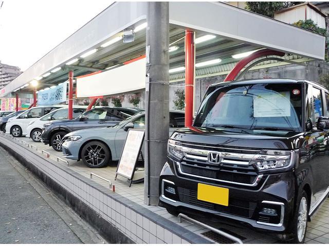 Honda Cars 大阪 富田林南店(5枚目)