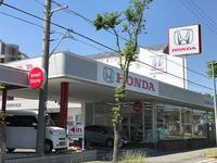 Honda Cars 大阪 富田林南店
