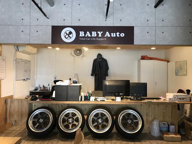 BABY Auto(1枚目)