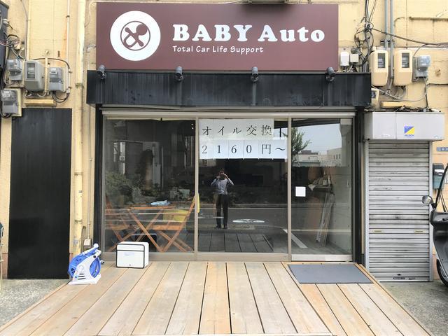 BABY Auto(2枚目)