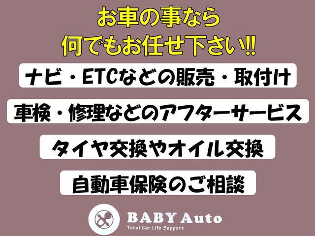 BABY Auto(5枚目)