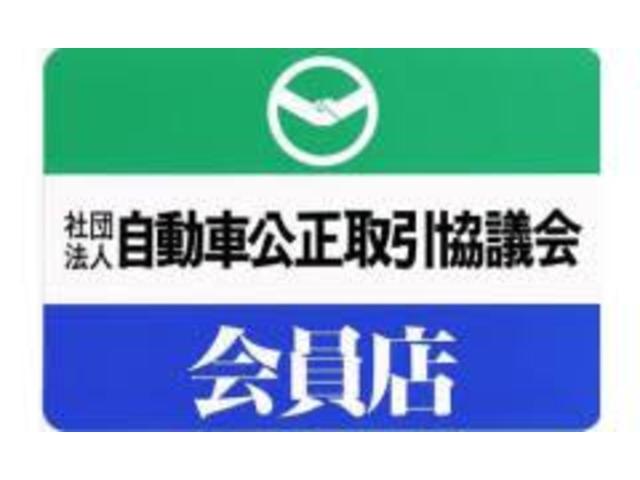 NEWCAR★LAB 新車・未使用車専門店(3枚目)