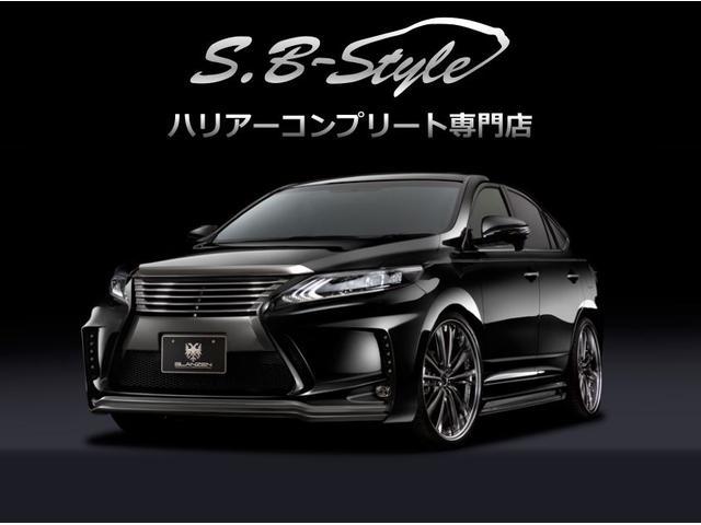 ハリアー/ハイエース専門店 カスタムコンプリートカー販売 SBSTYLE 株式会社エスビースタイル(3枚目)