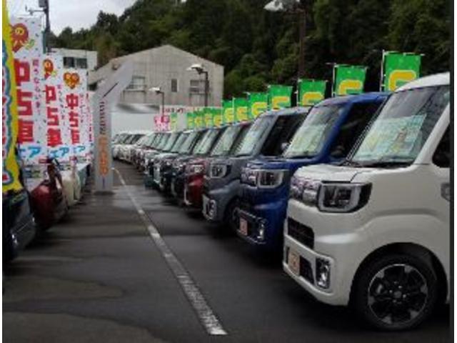 ダイハツ広島販売(株) 西条店(2枚目)