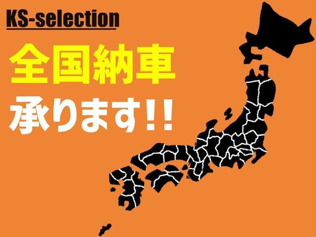 KS-selection ケイエスセレクション 楠永自動車株式会社 堺西店(3枚目)