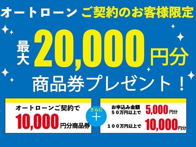 KS-selection ケイエスセレクション 楠永自動車株式会社 堺西店(4枚目)