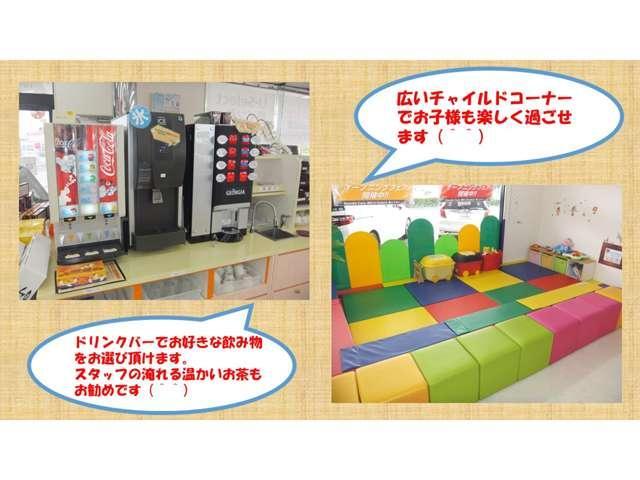 ホンダカーズ泉州 U-Select堺インター(3枚目)
