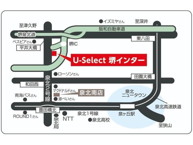 ホンダカーズ泉州 U-Select堺インター(4枚目)