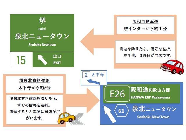 ホンダカーズ泉州 U-Select堺インター(5枚目)