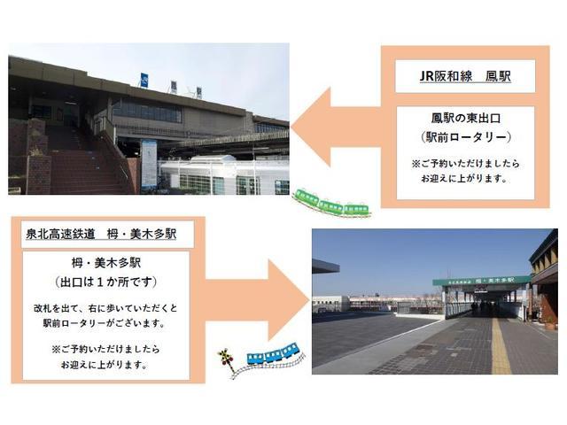 ホンダカーズ泉州 U-Select堺インター(6枚目)
