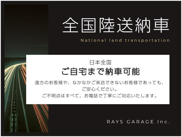RAYS GARAGE(レイズガレージ)株式会社(3枚目)