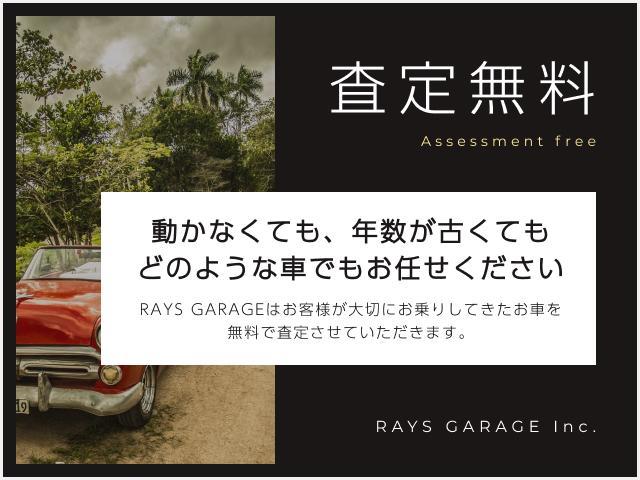 RAYS GARAGE(レイズガレージ)株式会社(4枚目)