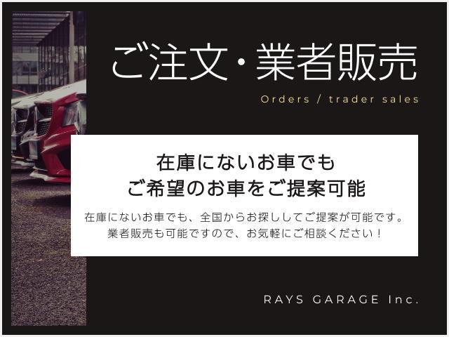 RAYS GARAGE(レイズガレージ)株式会社(5枚目)