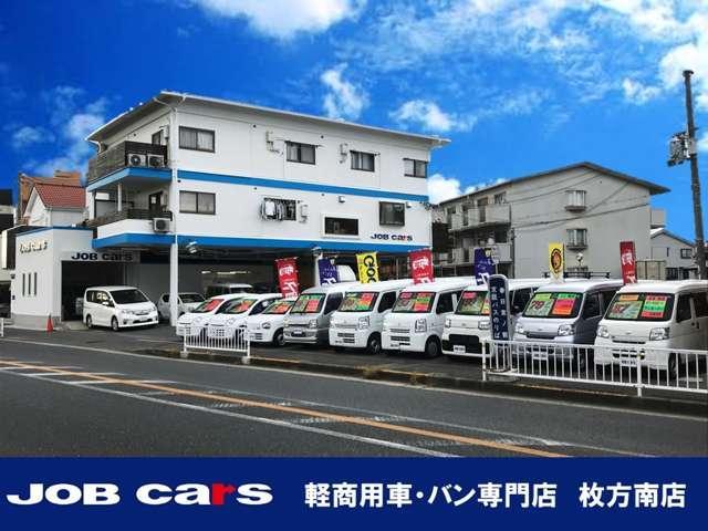 株式会社ジョブカーズ 枚方南店(1枚目)
