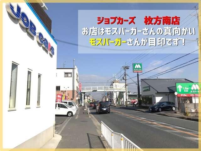 株式会社ジョブカーズ 枚方南店(6枚目)