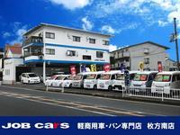 株式会社ジョブカーズ 枚方南店