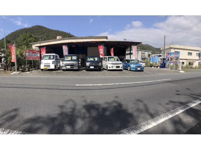 カーハウス キングドム 奄美大島店