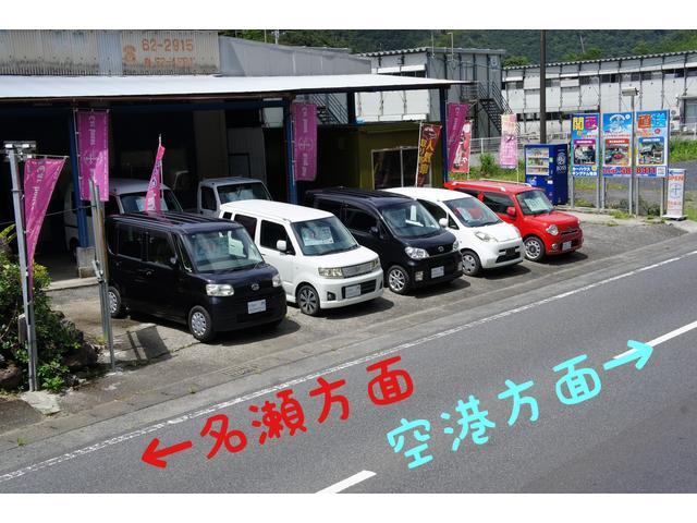 カーハウス キングドム 奄美大島店(1枚目)